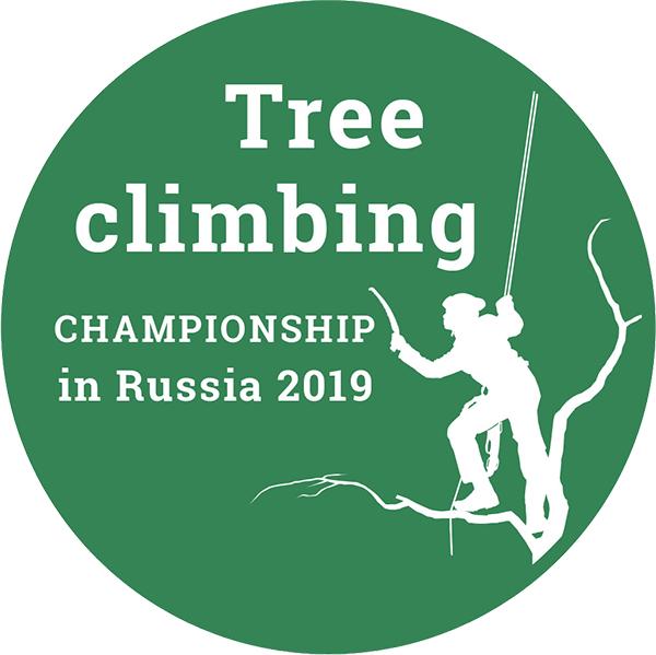 Чемпионат России по арбористике